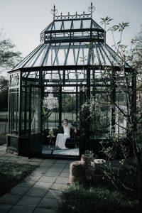 Greenhouse: Studio ZaZa